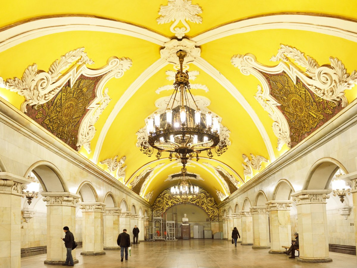 Beautiful metro station Moscow